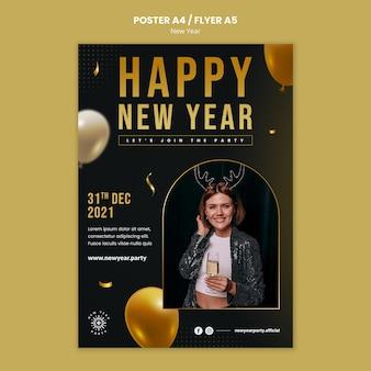 Modèle d'impression de nouvel an festif