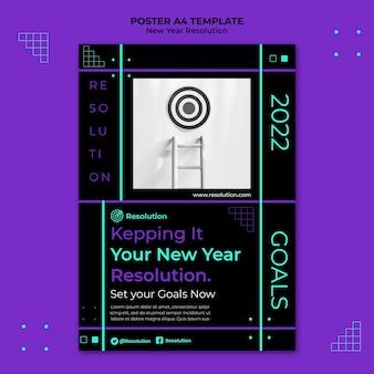 Modèle d'impression de résolution sombre du nouvel an