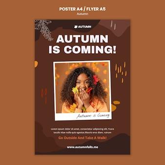 Modèle d'impression de saison d'automne