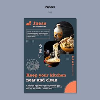 Modèle d'impression de sécurité de cuisine avec photo