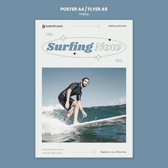 Modèle d'impression splash et surf