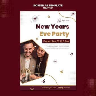 Modèle d'impression vertical festif du nouvel an