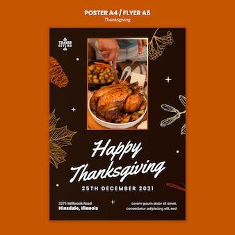 Modèle d'impression vertical joyeux thanksgiving