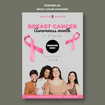 Modèle d'impression vertical de sensibilisation au cancer du sein