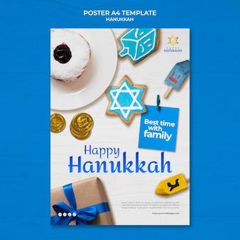 Modèle d'impression vertical traditionnel de hanukkah