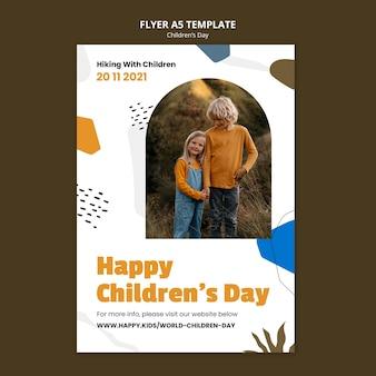Modèle d'impression verticale de la journée des enfants