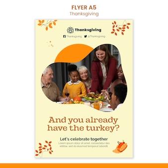 Modèle d'impression verticale joyeux jour de thanksgiving