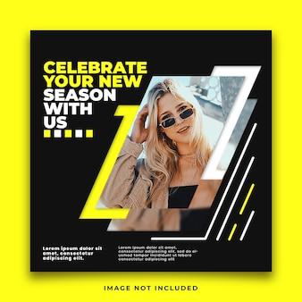 Modèle instagram d'affiche de flux de médias sociaux flyer square