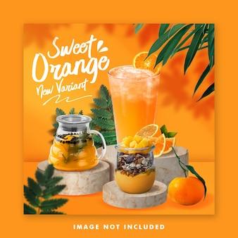 Modèle instagram de bannière de publication de médias sociaux de menu de boisson de jus pour la promotion