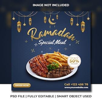Modèle instagram bleu foncé de restaurant rapide de ramadan