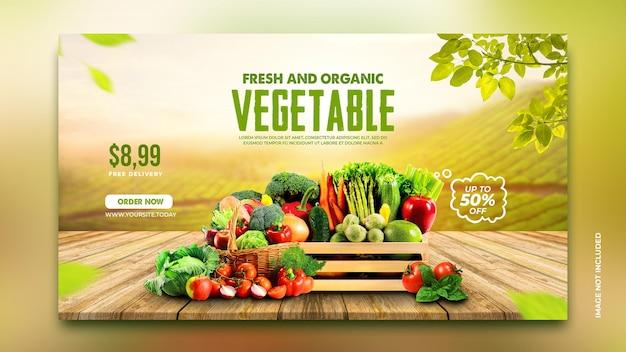 Modèle instagram de couverture de facebook de bannière web de promotion de livraison de légumes et d'épicerie