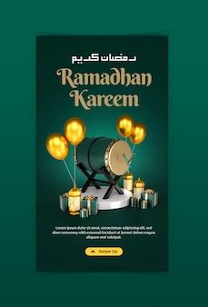Modèle instagram de médias sociaux de célébration du festival de ramadan concept créatif