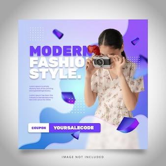 Modèle instagram de médias sociaux lumineux coloré