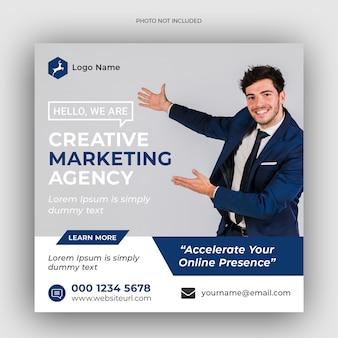 Modèle instagram de promotion du marketing d'entreprise et numérique