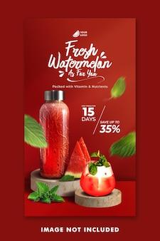 Modèle instagram de publication de médias sociaux de menu de boisson de jus pour la promotion de restaurant