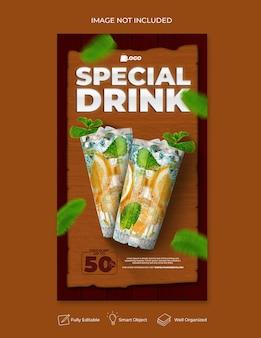 Modèle instagram de publication de médias sociaux de menu de boissons
