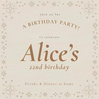 Modèle d'invitation à une fête en ligne anniversaire psd