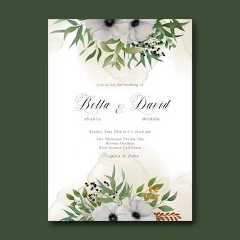 Modèle d'invitation de mariage avec bouquet de fleurs blanches aquarelle