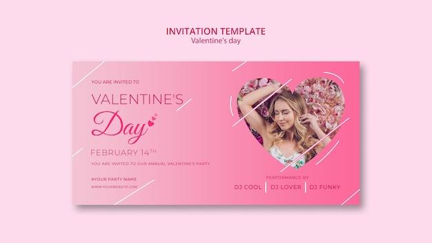 Modèle d'invitation pour la saint valentin