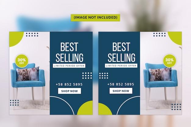 Modèle de jeu de publication de médias sociaux de meubles premium