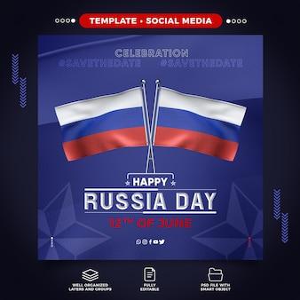 Modèle de jour de la russie sur les médias sociaux
