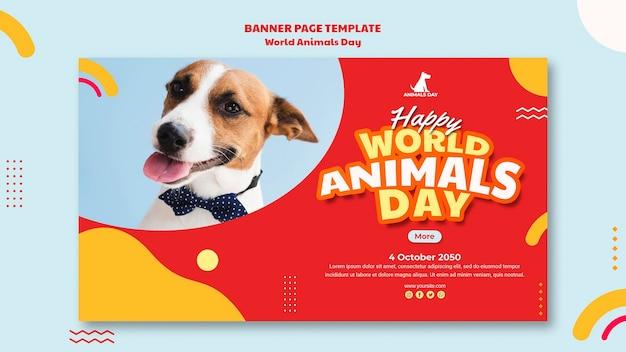 Modèle de journée des animaux du monde de la bannière