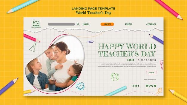 Modèle de journée des enseignants de page de destination