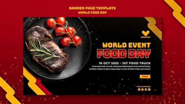 Modèle de journée mondiale de la nourriture de bannière