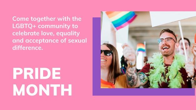 Modèle lgbtq du mois de la fierté psd bannière de blog de soutien aux droits des homosexuels