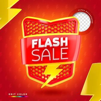 Modèle de logo de bannière 3d vente flash rouge et jaune avec des rayons