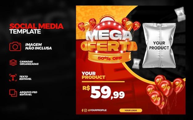 Modèle de maquette de publication sur les médias sociaux pour la promotion de l'offre mega rouge