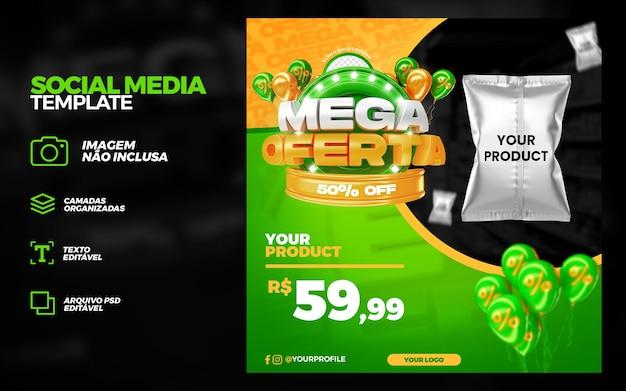 Modèle de maquette de publication sur les médias sociaux pour la promotion de l'offre méga verte