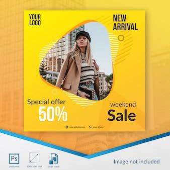 Modèle de média social spécial pour vente à prix réduit