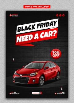 Modèle de médias imprimés et de dépliant de voiture de location de couleur rouge vendredi noir
