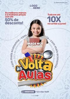Modèle de médias sociaux a4 retour à l'école au brésil plus économiquement
