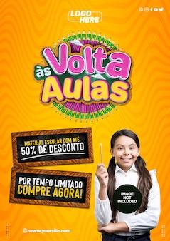 Modèle de médias sociaux a4 retour à l'école au brésil pour un temps limité acheter maintenant
