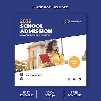 Modèle de médias sociaux d'admission au lycée