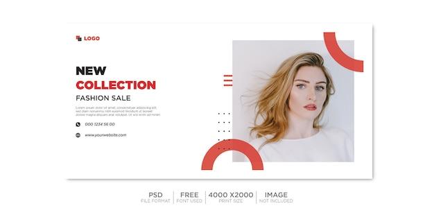 Modèle de médias sociaux de bannière horizontale de vente de mode. psd premium