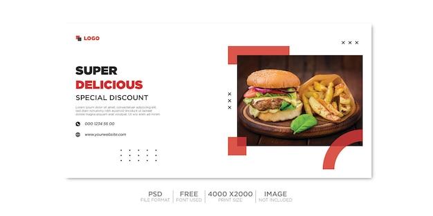 Modèle de médias sociaux de bannière de vente de nourriture horizontale. psd premium