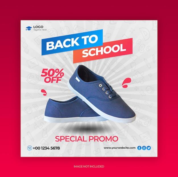 Modèle de médias sociaux avec bannière de vente de retour à l'école