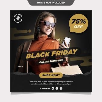 Modèle de médias sociaux black friday shopping en ligne