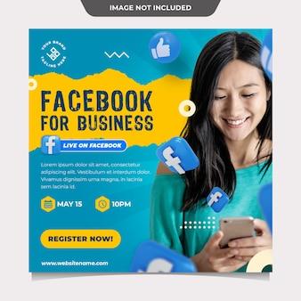Modèle de médias sociaux facebook pour les entreprises