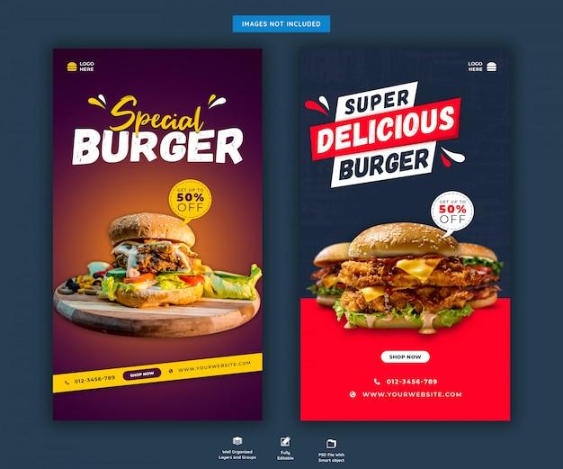 Modèle de médias sociaux ou d'histoires de menu de hamburger ou de restauration rapide