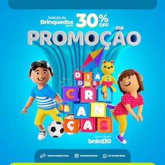 Modèle de médias sociaux instagram post psd journée des enfants promotion des ventes au brésil