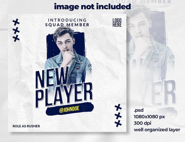 Modèle de médias sociaux d'introduction de nouveau membre pour les joueurs