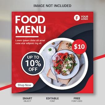 Modèle de médias sociaux de menu alimentaire