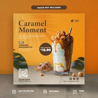 Modèle de médias sociaux de menu de lait frappé au caramel