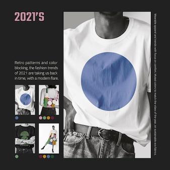 Modèle de médias sociaux modifiable psd dans un style rétro pour les marques de mode