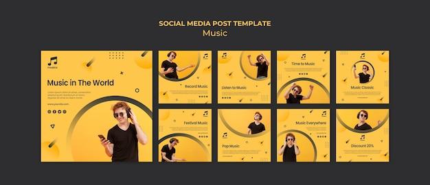 Modèle de médias sociaux de musique