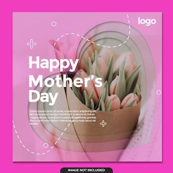 Modèle de médias sociaux pour la fête des mères heureux